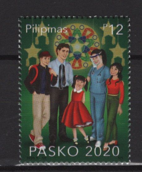 Christmas In The Philippines 2021 Philippines 2021 Set Christmas Princestamps